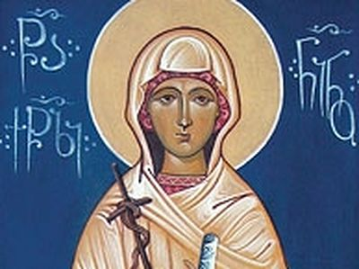 Saint Nino, Equal-to-the-Apostles and Enlightener of Georgia (†335 AD)
