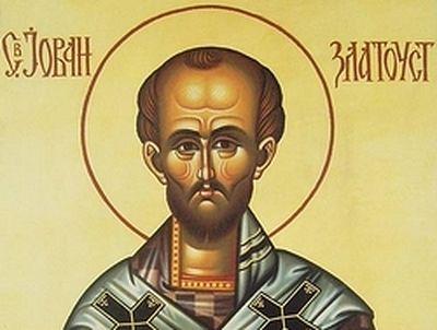 Святитель Иоанн Златоуст — человек, услышавший биение сердца Церкви