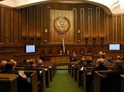 Верховный суд РФ признал сайт иеговистов экстремистским