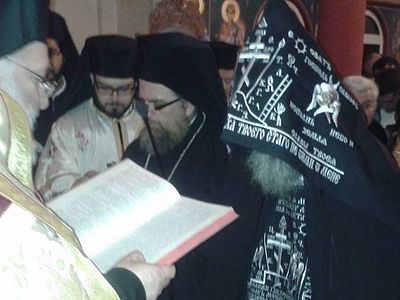 Venerable Parphyrios the Kavsokalyvite has been commemorated in a special way at the Greek-Turkish border