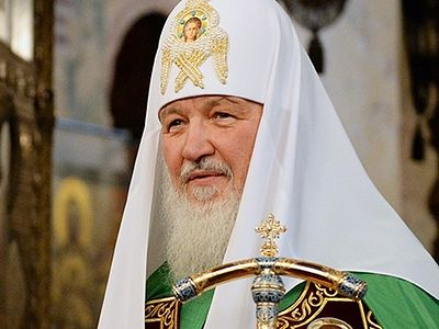 """Patriarch Kirill: """"overcoming difficulties, we are growing together with churches"""""""
