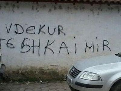 Kosovo: 'KLA' Graffiti Appear In Zociste Monastery Yard
