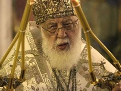 Georgian Patriarch: We Give Our Children Everything But Don't Think About Teaching The True Religion