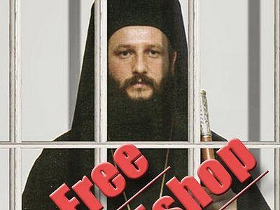 Архиепископ Охридский Иоанн: уже 3 года в узах, в ужасных условиях