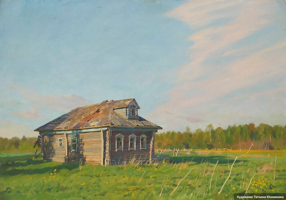 Дом Бабукина