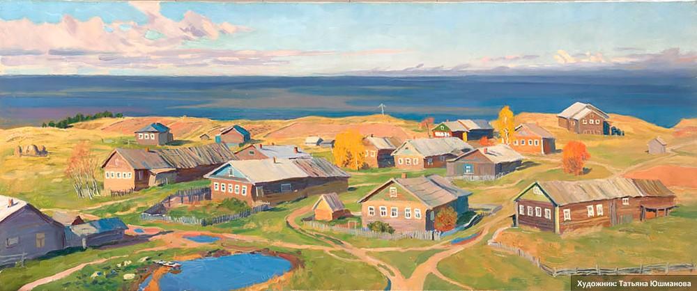 Поморская деревня