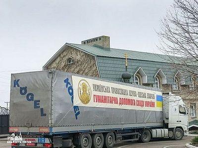 В Донбасс доставлена гуманитарная помощь из Одессы