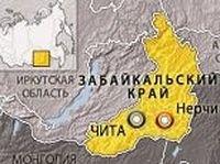 Учреждена Забайкальская митрополия Русской Православной Церкви