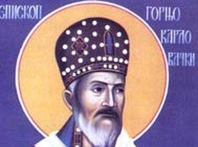 Hieromartyr Sabbas (Trlaich), Bishop of Gornji Karlovac
