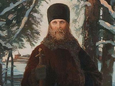 Священномученик Иларион (Троицкий) о формировании канона Нового Завета
