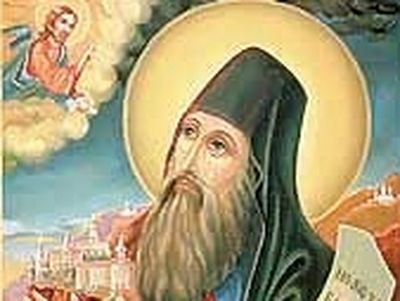 On the Love of Enemies: the Teaching of St. Silouan