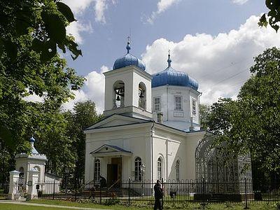 Mayor of Rezekne (Latvia) declares Orthodox Christmas a public holiday