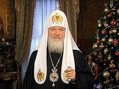 Christmas Message of the Patriarch of Moscow and All Rus Kirill