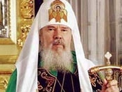 Message of His Holiness Patriarch Alexy of Moscow and all Russia on the occasion of the 60-th anniversary of the victory in the Great Patriotic War