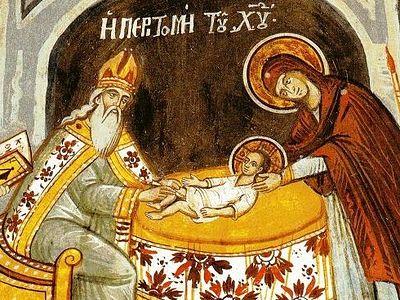 Мысли о Старом новом годе и Празднике Обрезания Господня