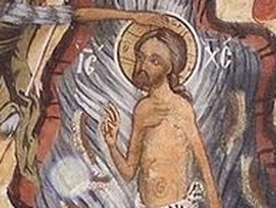 Homily on the Theophany