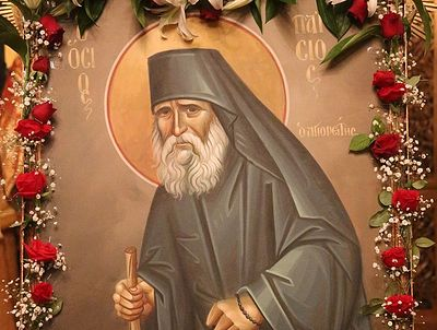 Celebrations dedicated to canonization of elder Paisios are taking place in Greece