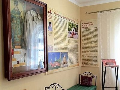 Museum of history of Orthodoxy in North Caucasus opens in Pyatigorsk