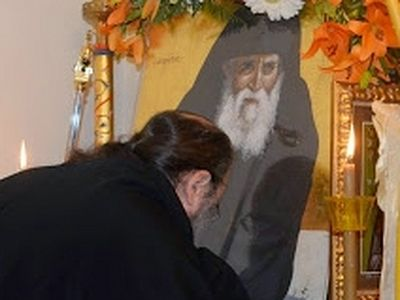 A Chapel in Patras is Dedicated to the Newly-Glorified Saint Paisios