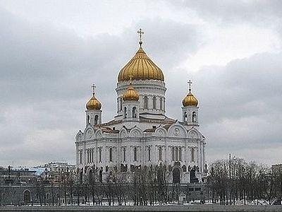 Конференция по строительству новых храмов состоится в Храме Христа Спасителя