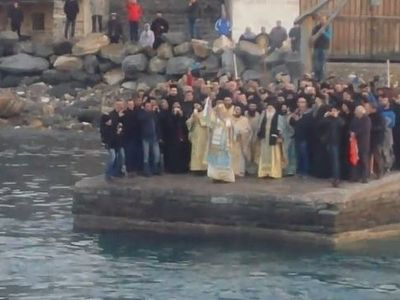 Xenophontos Monastery—immersions of the cross and Theophany bathing (+Video)