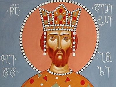 Holy King Demetre the Devoted (†1289)