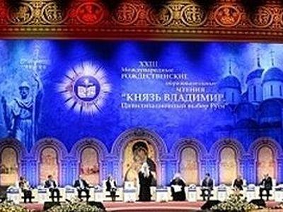 Патриарх Кирилл возглавил открытие XXIII Рождественских чтений
