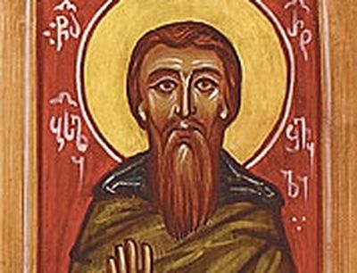Venerable Basil Ratishvili (13th century)