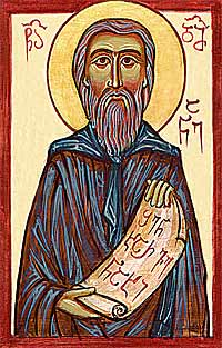Venerable Damiane (†1157)