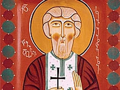 Holy Hieromartyr Tevdore (†1609)