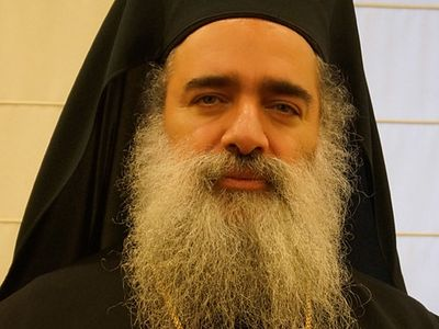'We Palestinian Christians say Allahu Akbar'