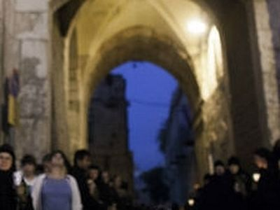 Site of Jesus's Trial May Have Been Uncovered in Jerusalem