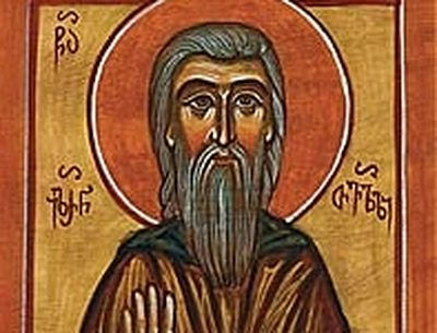 Saint Ilarion of Tvali (†1041)