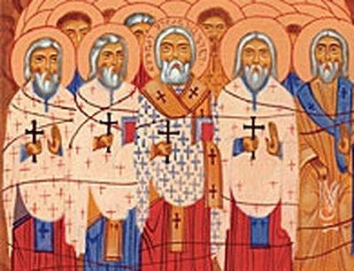 Holy Martyrs Metropolitan Nazar of Kutaisi-Gaenati, Priests German, Ieroteos and Simon, Archdeacon Besarion, and All the New Martyrs of the Totalitarian Regime (†1924)