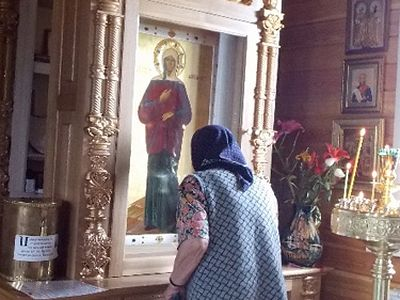 Ксению святую прошу по совести…