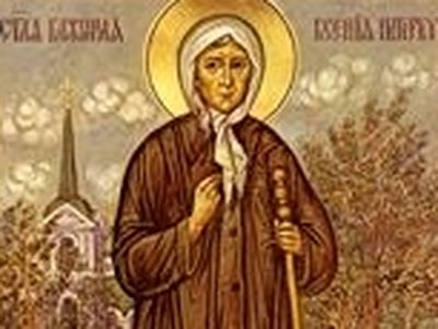 A Miracle of St. Xenia the Fool-for-Christ in France