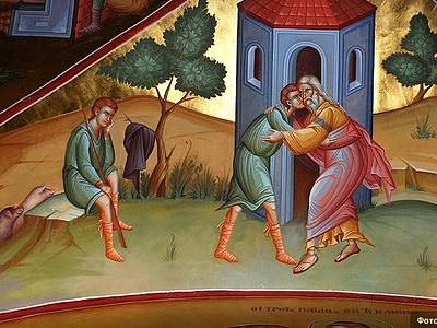 How do we treat the gifts of God? The Sunday of the Prodigal Son