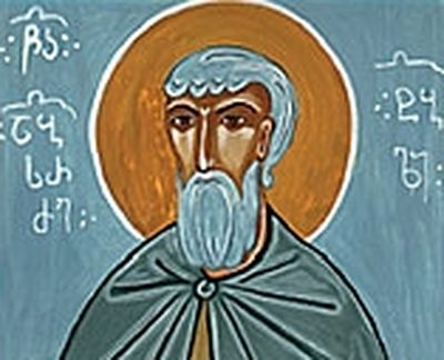 Saint Tbeli Abuseridze (13th century)