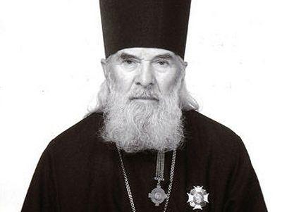 Отец. Из цикла «По Руси»
