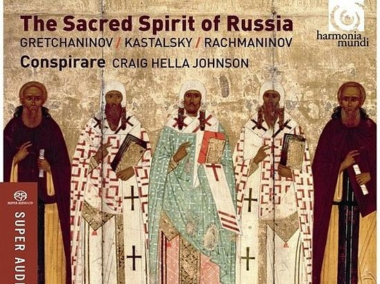 American choir wins Grammy for Russian Orthodox music