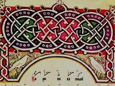 Сибирь: фестиваль древнерусского пения пройдет в Таре