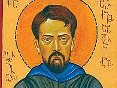 Holy Hieromartyr Grigol (Peradze) (†1942)