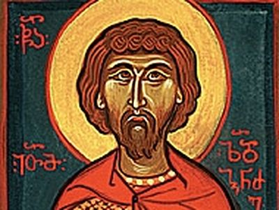 Saint Iotam Zedgenidze (†1465)