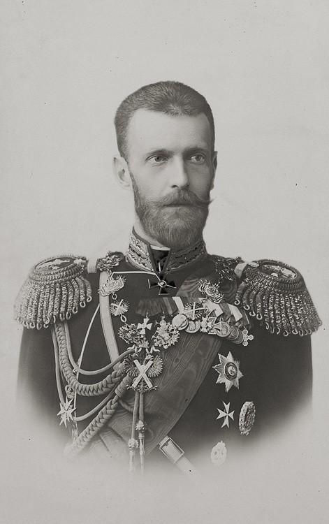 Великий князь Сергий Александрович. 1894 г.