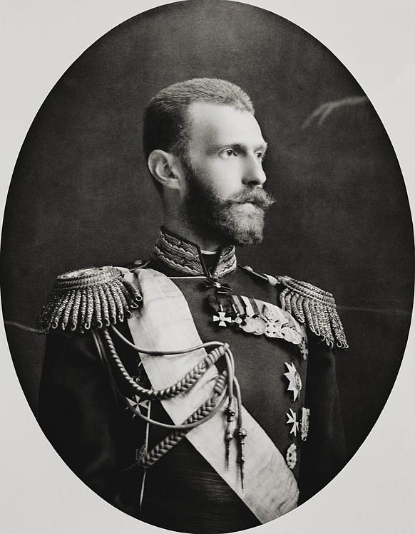 Великий князь Сергий Александрович. 1897 г.