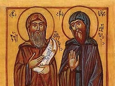 Venerable Giorgi the Scribe and His Brother Saba, of Khakhuli (11th century)
