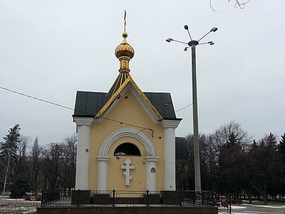 St. Victor's Chapel damaged by shell fragments in Horlivka