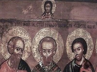 Exhibition of Russian Orthodox icons opens in Brazil