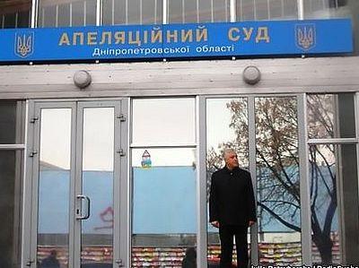 Украина: Суд подтвердил право верующих на альтернативную службу
