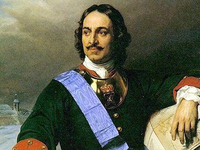 Некоторые аспекты влияния церковной реформы Петра I на жизнь российского православия